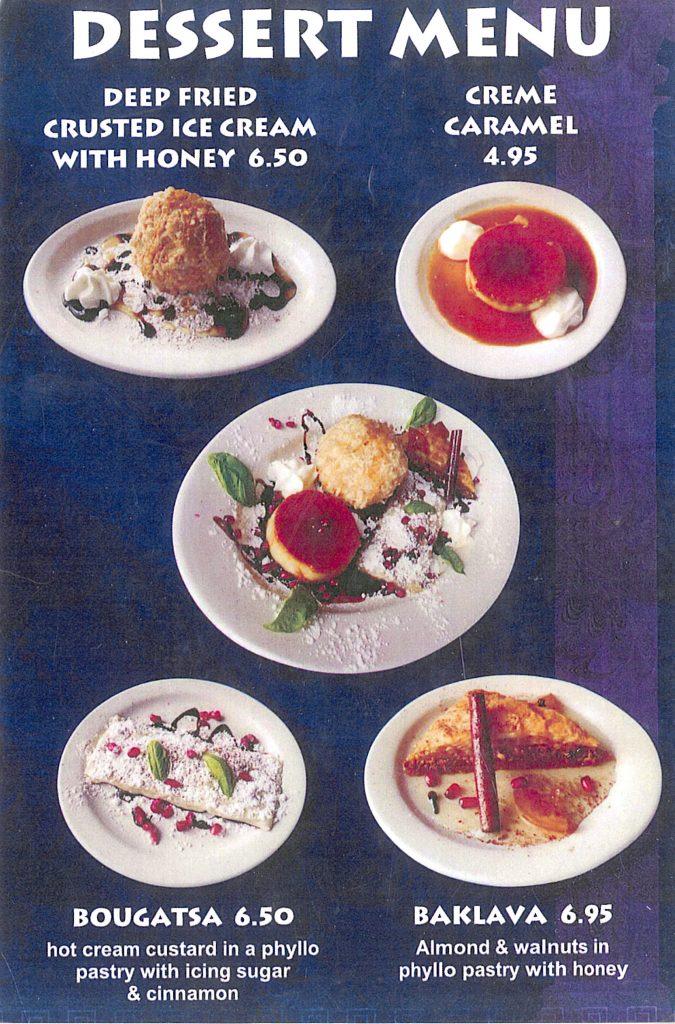 Plaka Dessert Page 1